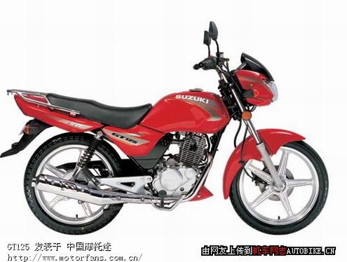济南铃木摩托车专区 GT125重庆之行行车感触